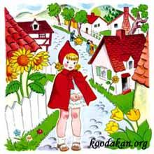 http://www.koodakan.org/story/StoryKids/picture/sk0331.jpg